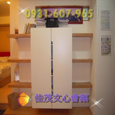 DSCN6371.jpg