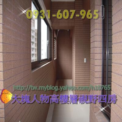 DSCN7701.jpg