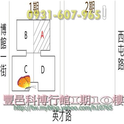 豐邑科博行館.jpg