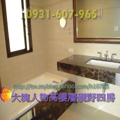 DSCN7712.jpg