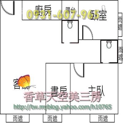 香草天空美三房.jpg
