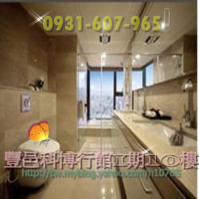 景觀衛浴.jpg