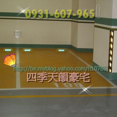 四季天韻6.jpg