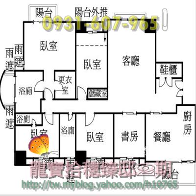龍寶132號8F-7 格局圖.png