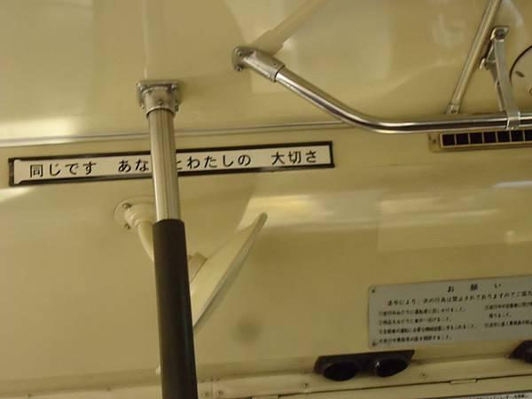 DSC03885