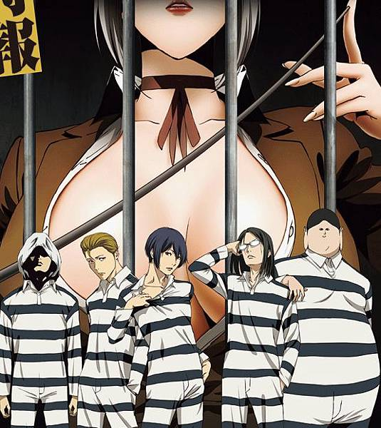 紳夜食堂13-重口味的監獄做愛-你能射出來嗎