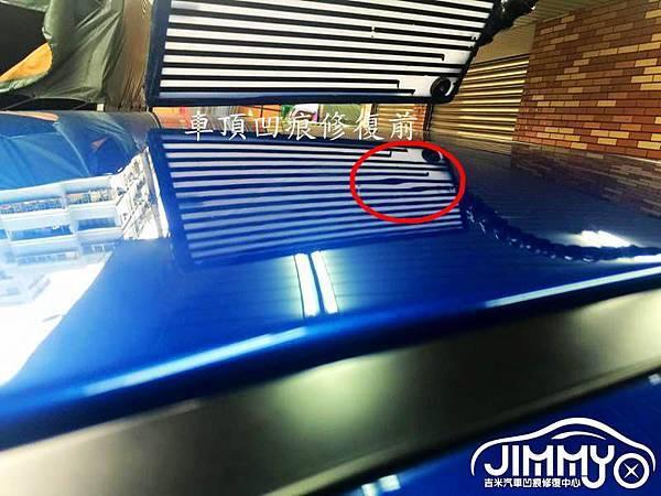汽車凹痕修復前