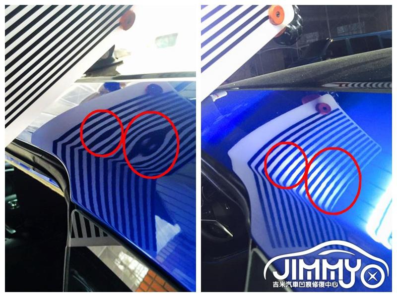 汽車鈑金凹痕回復 前後照