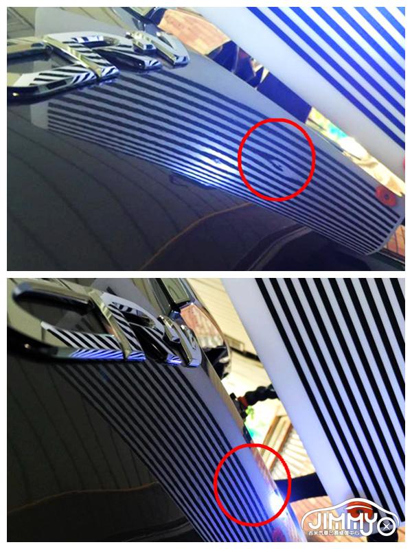 汽車鈑金凹痕處理 前後圖