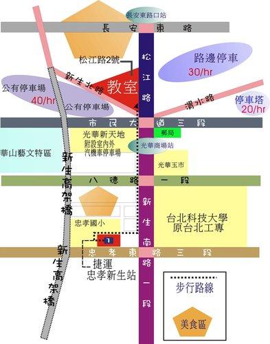 台北教室.jpg