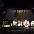 20161026 海鮮市場_7551