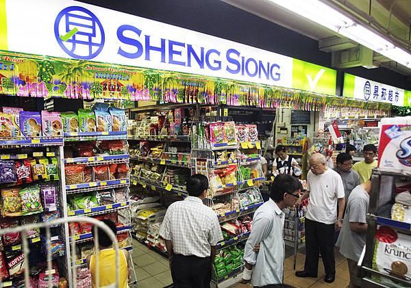 shengsiong