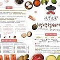 台中逢甲韓式料理誠實泡菜00.jpg