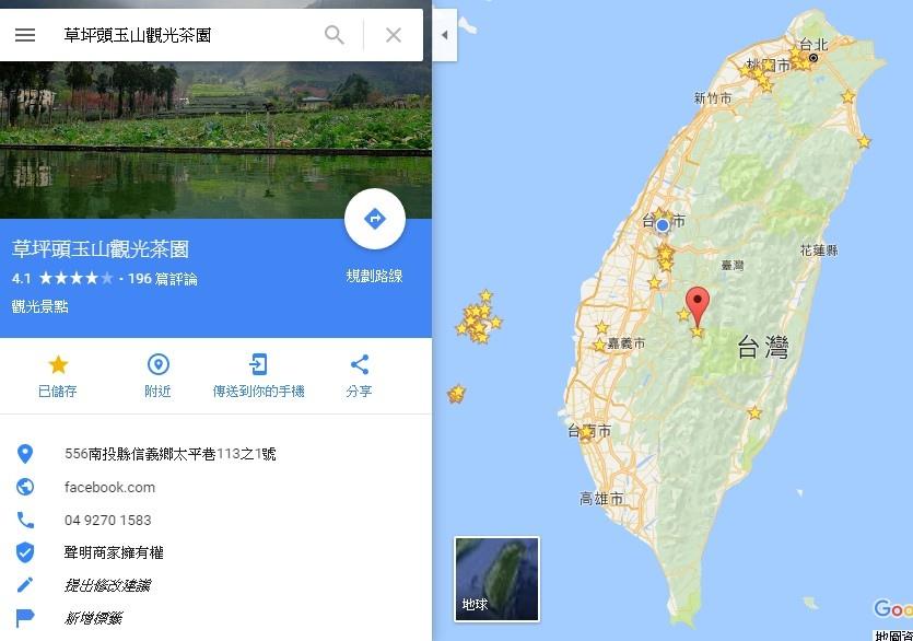南投草坪頭櫻花季10.jpg