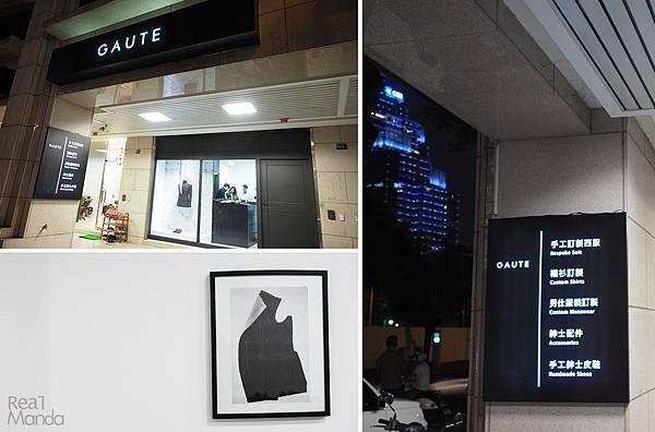 台中西裝手做定製服Gaute bespoke02.jpg