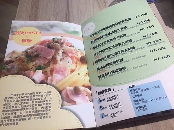 六張犁義大利麵餐廳以亞喜04