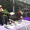 婚禮佈置憶起幸福2017橋湘之囍08