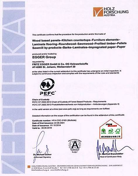 EGGER國際認證書2.jpg