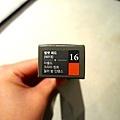 SAM_9501.JPG