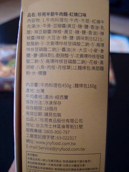 P3148937.jpg