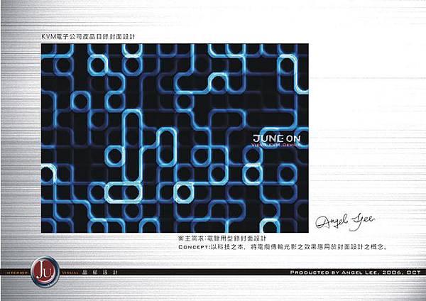 kvm電子產品目錄設計