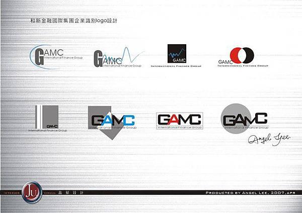 和新金融國際集團企業識別設計