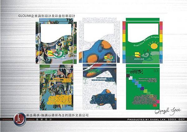 國外兒童彩盒包裝設計