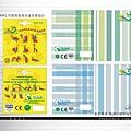 國外兒童彩盒包裝設計及七巧板背卡設計