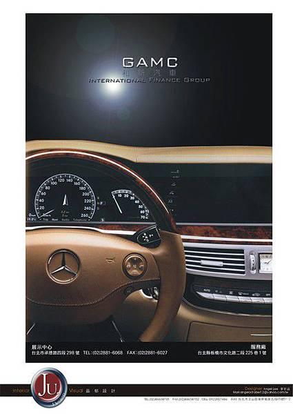 和新汽車雜誌頁廣設計c