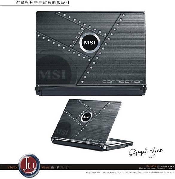微星科技-筆電面版設計-金屬灰
