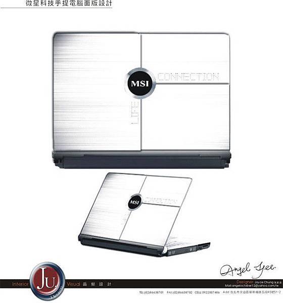 微星科技-筆電面板設計-科技白