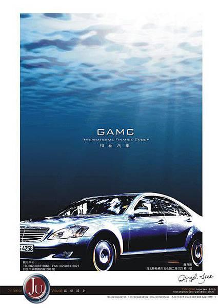 和新汽車雜誌頁廣設計g