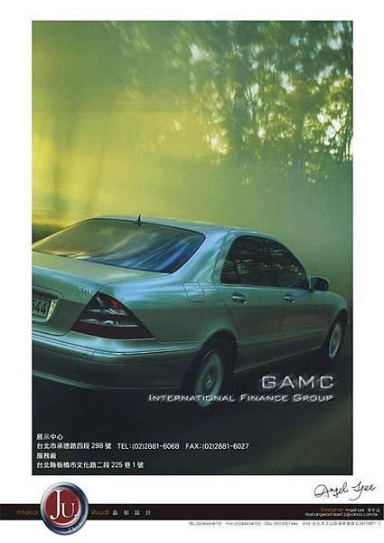 和新汽車雜誌頁廣設計f
