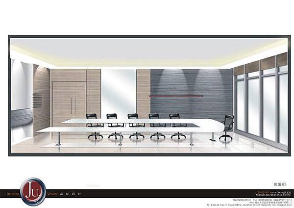 會議室設計示意