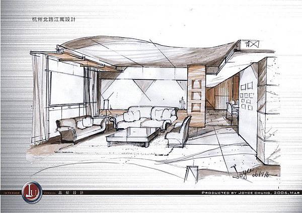江寓-住宅設計