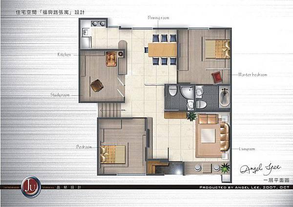 張寓-住宅設計