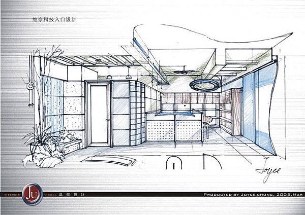 維京科技辦公室設計