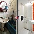 衛浴設計前後2