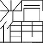 2019光合作用標準字(黑).jpg