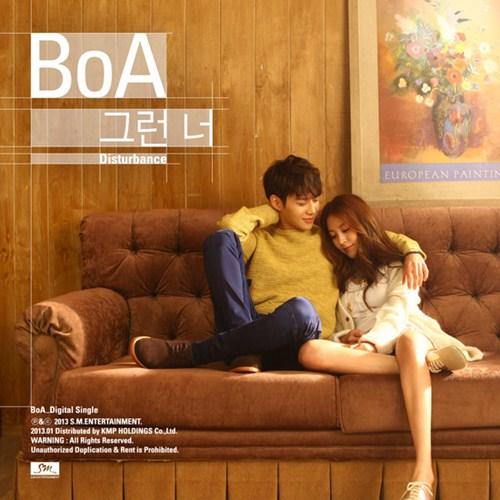 BoA、泰民