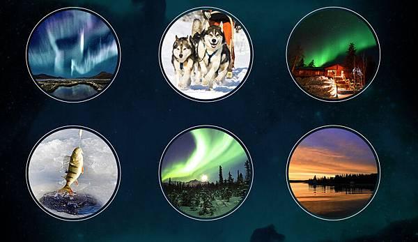 北極光三天之旅