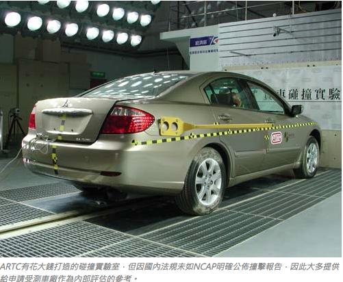 (例如國內已經有其他人進口過BENZ C250,若個人想再進一輛C250,可私下聯絡該車主,請求他將報告授權給你使用,如此便可減少應測項目)。授權共用的部分不包含「車輛規格規定」,「噪音」,「污染」,「耗能」這4項,這4項是每輛車輛進口舊車必須受測項目,但其餘皆可共用。