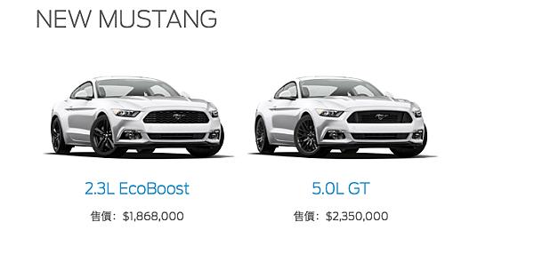 福特野馬 Ford Mustang  野馬GT 5.0