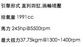 賓士GLC250油耗表現與賓士GLC300油耗馬力性能介紹