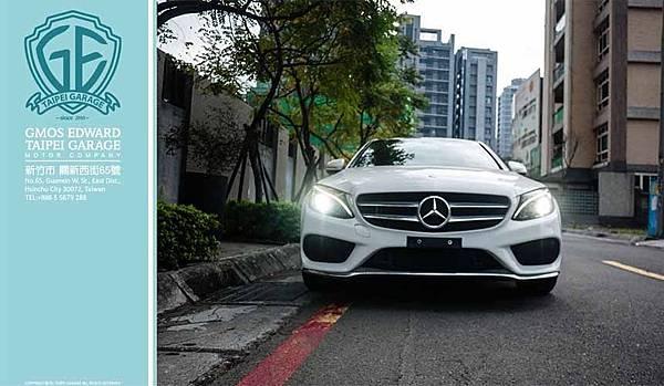 外匯平行輸入賓士C300 AMG性能價格介紹