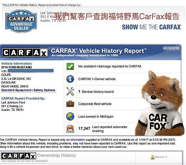 美國車輛車況報告CarFax