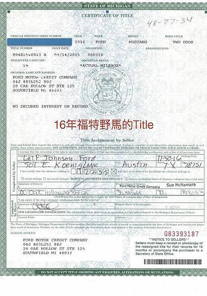 美國車輛出口文件TITLE