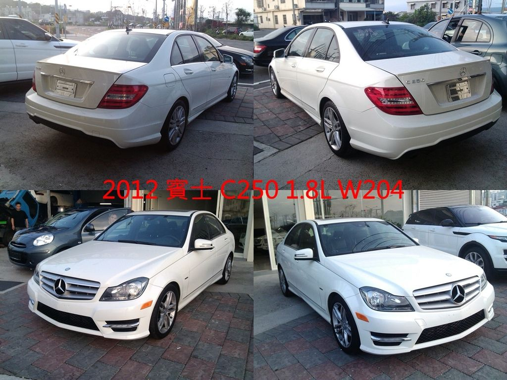 2012 Mercedes-Benz C250 - 華僑留學生從美國加州洛杉磯運車回台灣費用及流程案例介紹,如何國外帶車或買車回台灣?個人自用運車關稅可以減免嗎?是,個人自用車在關稅及驗車費用上面都可以減免,最多可以節省幾十萬元,但是要符合個人帶車回台條件門檻必須在國外持有這台車半年以上才可以符合留學生條款個人帶車回台灣資格
