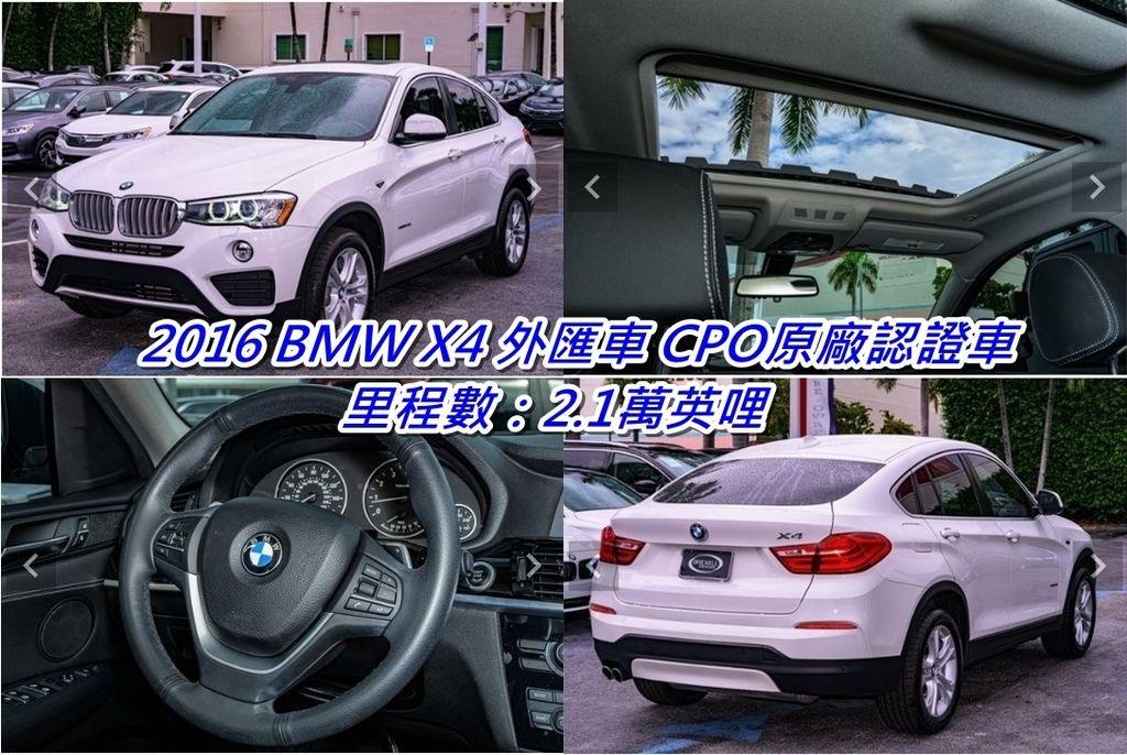 2016 BMW X4外匯車 CPO原廠認證車 里程數:2.1萬英哩.jpg