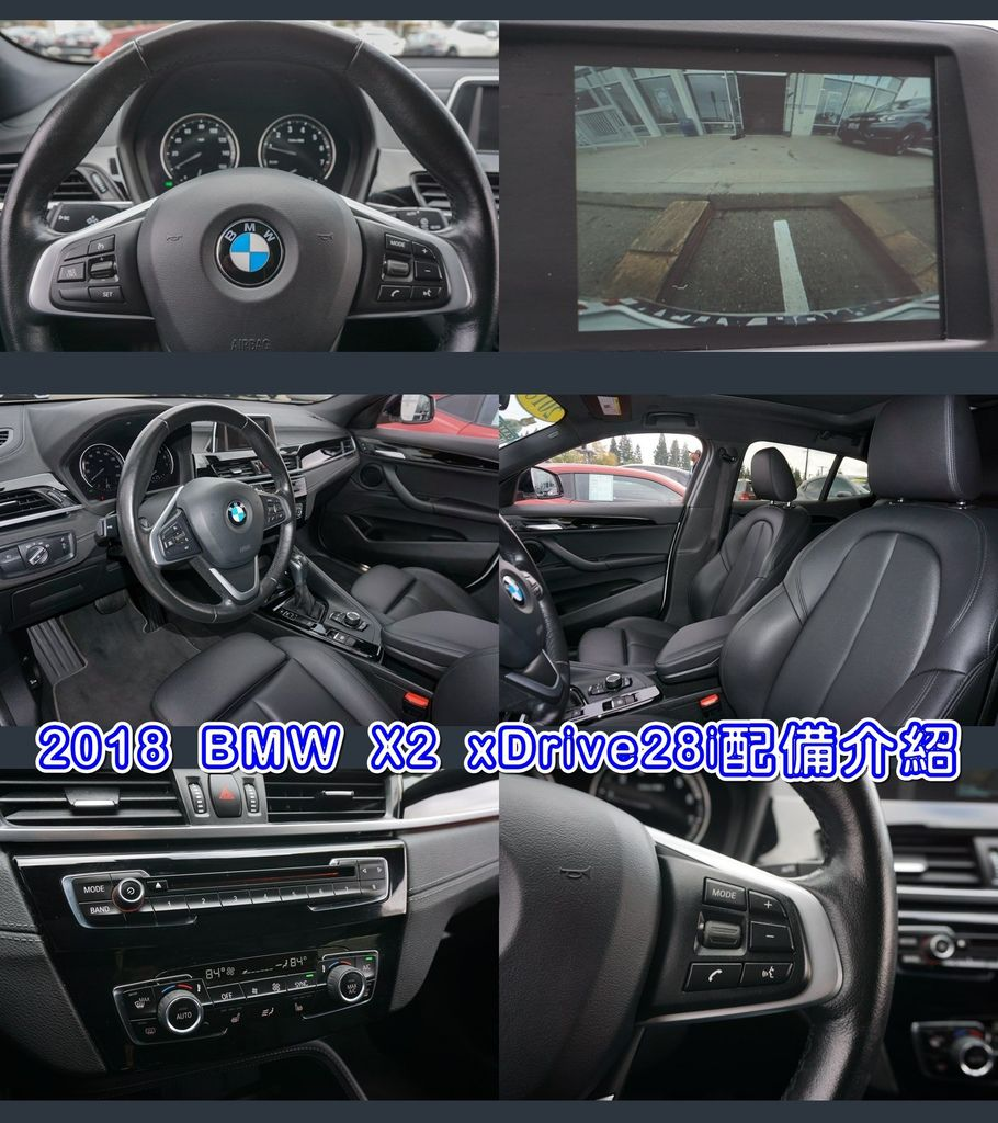 BMW X2 配備.jpg